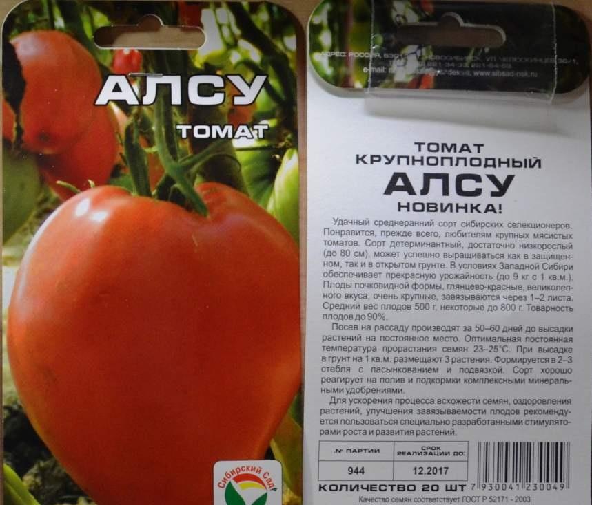 Крупные помидоры Лучшие сорта Посадка и уход