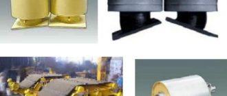 Сепараторы и железоотделители